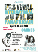 Affiche-Officielle-Festival-Film-International-Panafricain-2018-FIFP2018